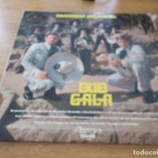 Discos de vinilo: CANCIONES MEJICANAS, DUO GALA.. Lote 162443734