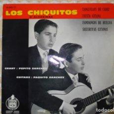 Discos de vinilo: LOS CHIQUITOS DE ALGECIRAS, PACO DE LUCIA Y PEPE DE LUCIA., EDITADO EN FRANCIA. Lote 162461090