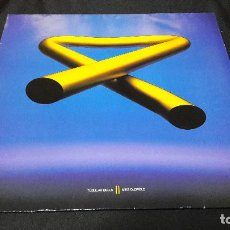 Discos de vinilo: MIKE OLDFIELD - TUBULAR BELLS II BUEN ESTADO. Lote 162500050