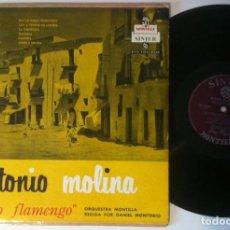 Discos de vinilo: ANTONIO MOLINA - ESTILO FLAMENGO - RARO LP BRASILEÑO - MONTILLA/SINTER. Lote 162599394