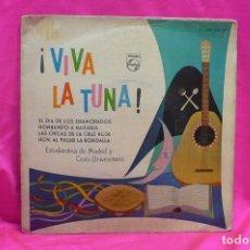 Discos de vinilo: VIVA LA TUNA, EL DIA DE LOS ENAMORADOS, HONRANDO A NAVARRA, LAS CHICAS DE LA CRUZ ROJA --. Lote 162631238