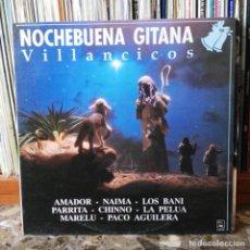 Discos de vinilo: LP DISCO VINILO NOCHEBUENA GITANA VILLANCICOS. Lote 162633018