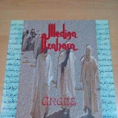 Discos de vinilo: MEDINA AZAHARA - ARABE- 1995 - INCLUYE ENCARTES - BUEN ESTADO -VER FOTOS. Lote 162636722