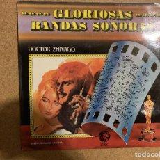 Discos de vinilo: MAURICE JARRE ?– DOCTOR ZHIVAGO ORIGINAL SOUNDTRACK ALBUM SELLO: MGM RECORDS ?– 23 54 161 LP. Lote 162644094