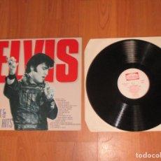 Discos de vinilo: ELVIS PRESLEY - 20 ROCK & ROLL HITS - GERMANY - FLASH BACK - T - . Lote 162735554