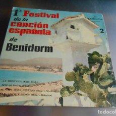 Disques de vinyle: PRIMER FESTIVAL DE LA CANCIÓN ESPAÑOLA DE BENIDORM, EP, RAMÓN CALDUCH - LA MONTAÑA + 3, AÑO 1959. Lote 162767698