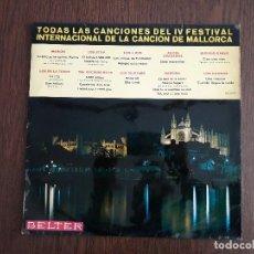 Discos de vinilo: DISCO VINILO LP TODAS LAS CANCIONES IV FESTIVAL INTERNACIONAL CANCIÓN EN MALLORCA, BELTER AÑO 1967. Lote 162969674