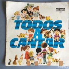 Discos de vinilo: DISCO TODOS A CANTAR, DE LOCOMOTORO, VALENTINA Y EL CAPITAN TAN, CON ACOMPAÑAMIENTO DE ORQUESTA. Lote 163071434