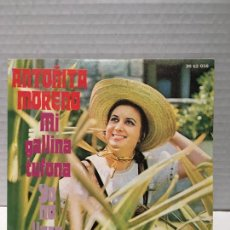Discos de vinilo: SINGLE DE ANTOÑITA MORENO AÑOS 60. Lote 163190270