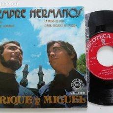 Discos de vinilo: SIEMPRE HERMANOS - LA MANO DE DIOS +3 - EP MUSICAL PAX 1972 // XIAN POP PASTORAL BEAT-FOLK. Lote 163345478