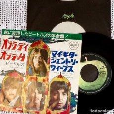 Discos de vinilo: BEATLES. OBLADI-OBLADA. EDITADO EN JAPON. APPLE. CON CANCIONES BILINGUES. ENVIO INCLUIDO.. Lote 163363490