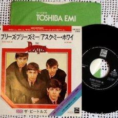 Discos de vinilo: BEATLES. . EDITADO EN JAPON. CON CANCIONES BILINGUES. ENVIO INCLUIDO.. Lote 163363802