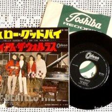 Discos de vinilo: BEATLES. .. EDITADO EN JAPON. CON CANCIONES BILINGUES. ENVIO INCLUIDO.. Lote 163364186