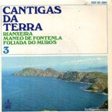 Discos de vinilo: X- EP 1966 - CANTIGAS DA TERRA -3. Lote 163412646