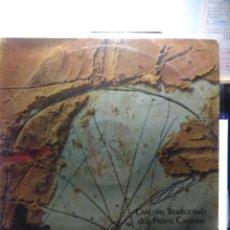 Discos de vinilo: LP MONTSERRAT MARTORELL : CANÇONS TRADICIONALS DELS PAISOS CATALANS . Lote 163414502