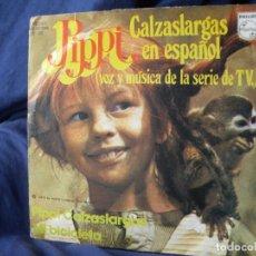Discos de vinilo: PIPPI CALZASLARGAS EN ESPAÑOL VOZ Y MUSICA DE LA SERIE TV. Lote 163495510