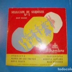 Discos de vinilo: SELECCIÓN DE SARDANAS Nº1 COBLA BARCELONA 10¨ (25 CTMS.) SELLO COLUMBIA AÑO 1957. Lote 163505706