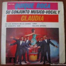 Discos de vinilo: QUIQUE ROCA SU CONJUNTO MUSICO-.VOCAL Y CLAUDIA EN UN BOSQUE DE CHINA. Lote 163529430