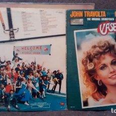 Discos de vinilo: GRACE VASELINA JOHN TRAVOLTA OLIVIA NEWTON JOHN. Lote 163529782