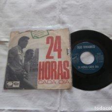 Discos de vinilo: DUO DINAMICO 7´SG 24 HORA AL DIA + 1 (1966) MUY RARO ** PORTADA DEFECTUOSA ** VINILO BUENO **. Lote 163550470