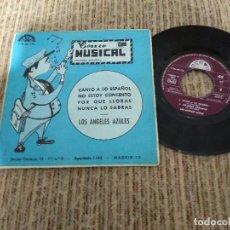 Discos de vinilo: LOS ANGELES AZULES / CANTO A LO ESPAÑOL / EP PROMOCIONAL 45RPM / BERTA 1969. Lote 163623454
