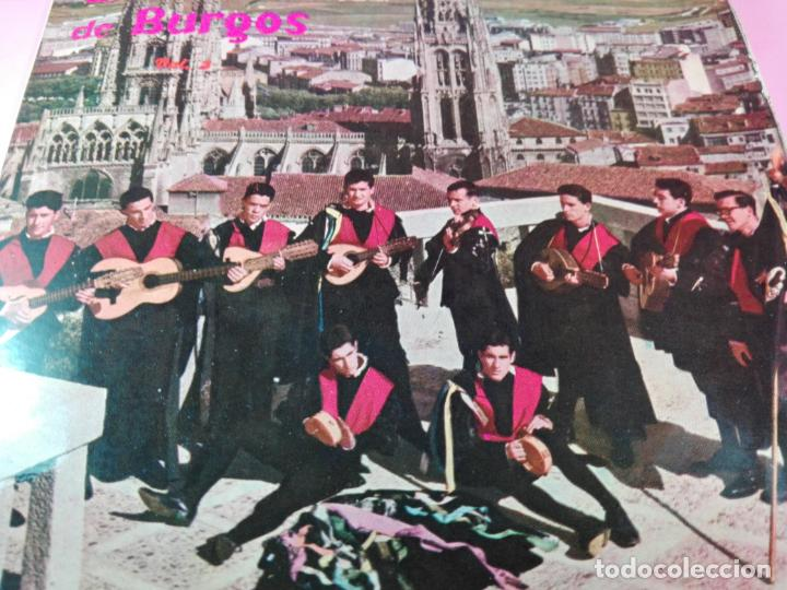 Discos de vinilo: VINILO-SINGLE-TUNA UNIVERSITARIA DE BURGOS-VOLUMEN 3-1962-CUBALEGRE-BUEN ESTADO-VER FOTOS - Foto 2 - 163731446