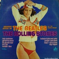 Discos de vinilo: THE STUDIO GROUP - EXITOS DE BEATLES Y ROLLING STONES LP SPAIN 1977. Lote 163741046