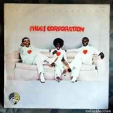 Discos de vinilo: THE HUES CORPORATION – LOVE CORPORATION LP, SPAIN 1975 INCL ENCARTE. Lote 172057197