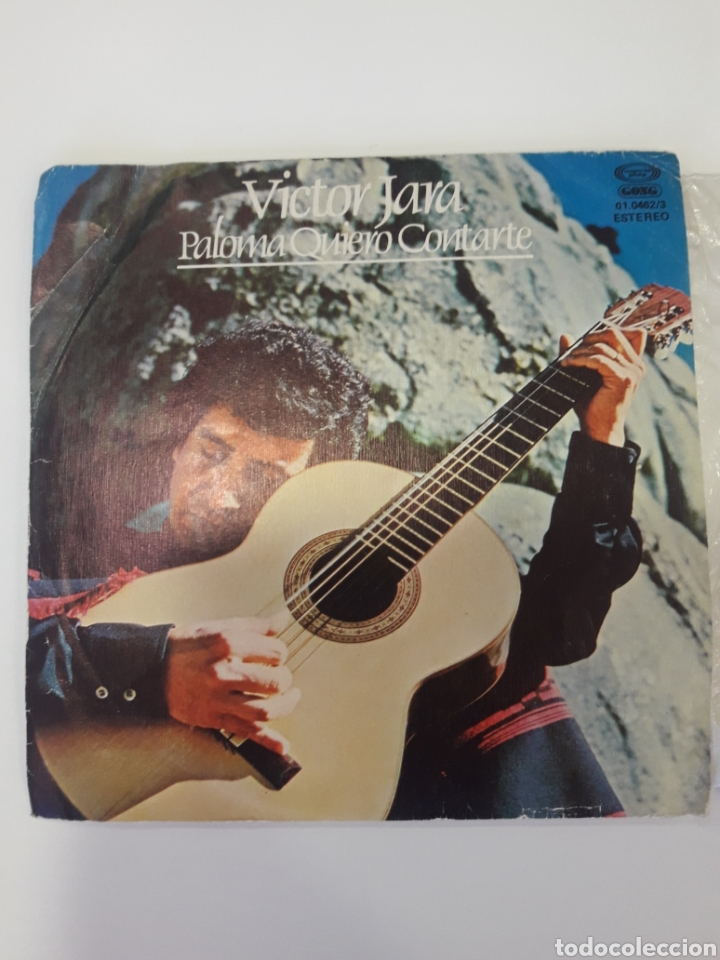 Discos de vinilo: Victor Jara - single vinilo PROMO Paloma Quiero Contarte - Foto 2 - 163828777