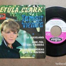 Discos de vinilo: PETULA CLARK - L´AMOUR VIENDRA - LE DIXIELAND - SINGLE . Lote 163832322