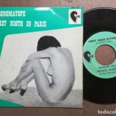 Discos de vinilo: ARLENE CLAIR / FRANCINE FREY / JACQUES MORINO - ERONOMATOPE / FIRST NIGHT IN PARIS. Lote 163841434