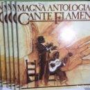 Discos de vinilo: COLECCIÓN MAGNA ANTOLOGÍA DEL CANTE FLAMENCO EN VINILO. Lote 163926478