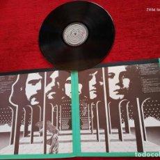 Discos de vinilo: CRESSIDA, ROCK PROGRESIVO EDIC. ORIGINAL ESPAÑOLA 1970. Lote 294406708