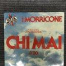 Discos de vinilo: ENNIO MORRICONE – CHI MAI SELLO: GÉNÉRAL MUSIC FRANCE – 801.008 FORMATO: VINYL, 7 . Lote 163993518