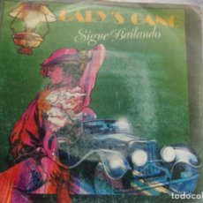 Discos de vinilo: GARY'S GANG - KEEP ON DANCING - DO IT AT THE DISCO 1978 . Lote 163996486