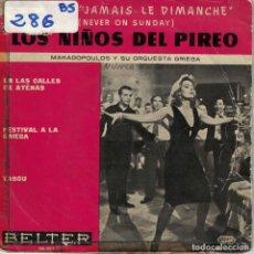 Dischi in vinile: BSO-JAMAIS LE DIMANCHE - LOS NIÑOS DEL PIERO + 3 (MAKADOPOULOS Y SU ORQUESTA GRIEGA). Lote 164046326