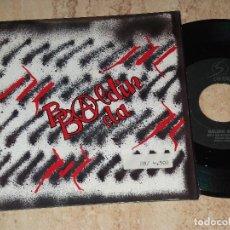 Discos de vinilo: BALDIN BADA SG OIHUKA 1991 BETI BILATZEN/ AHOA BETE LERDE / PUNK ROCK SKA KORTATU. Lote 164050042