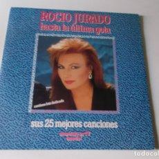 Discos de vinilo: ROCIO JURADO, HASTA LA ULTIMA GOTA, 2 LPS SUS 25 MEJORES CANCIONES, CONTIENE LA FOTO,. Lote 164053254