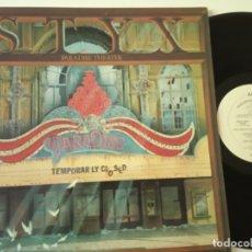 Discos de vinilo: STYX- PARADISE THEATRE- SPAIN PROMO LP 1980- VINILO SERIGRAFIADO CARA B - COMO NUEVO.. Lote 164069090
