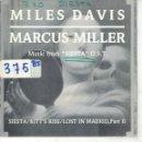 Discos de vinilo: BSO-SIESTA - MILES DAVIS AND MARCUS MILLER- SIESTA/KITT'S KISS/LOST IN MADRID. Lote 164081502