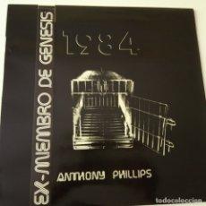 Discos de vinilo: ANTHONY PHILLIPS 1984- SPAIN LP 1982 + OBI- GENESIS- VINILO COMO NUEVO.. Lote 164114098