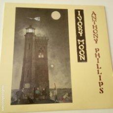 Discos de vinilo: ANTHONY PHILLIPS - IVORY MOON- USA LP 1985- GENESIS - COMO NUEVO.. Lote 164133218