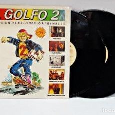 Discos de vinilo: DISCO DE VINILO LP DOBLE DE EL GOLFO 2. Lote 164208094