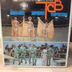 Discos de vinilo: LP BANDA SONORA ORIGINAL DEL PROGRAMA DE TELEVISION TCB : CON DIANA ROSS / SUPREMES / TEMPTATIONS . Lote 164253738