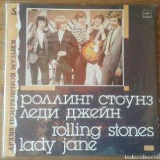 Discos de vinilo: THE ROLLING STONES/EDICION RUSA 1988. Lote 164619026