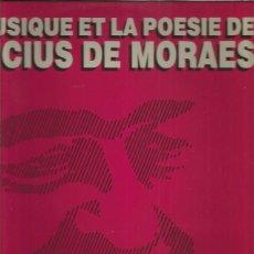 Discos de vinilo: VINICIUS DE MORAES MUSICA Y POESIA. Lote 164689986