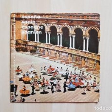 Discos de vinilo: ESPAÑA - SPAIN - ESPAGNE - SPANIEN - FOLKLORE MUSICAL DE ESPAÑA - SINGLE - VINILO - 1969. Lote 164698498