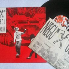 Discos de vinilo: NEGU GORRIAK - NEGU GORRIAK - LP CON INSERTO 1990 . OIHUKA. Lote 164735046