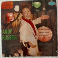 Discos de vinilo: DISCO VINILO - ANDY RUSSELL - JÓVENES Y BELLAS 1961 (VER FOTOS). Lote 164737266