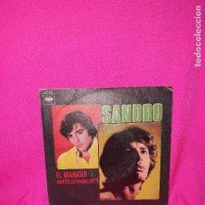 Discos de vinilo: SANDRO - EL MANIQUI, QUIERO LLENARME DE TI, CBS, 1970.. Lote 164782974